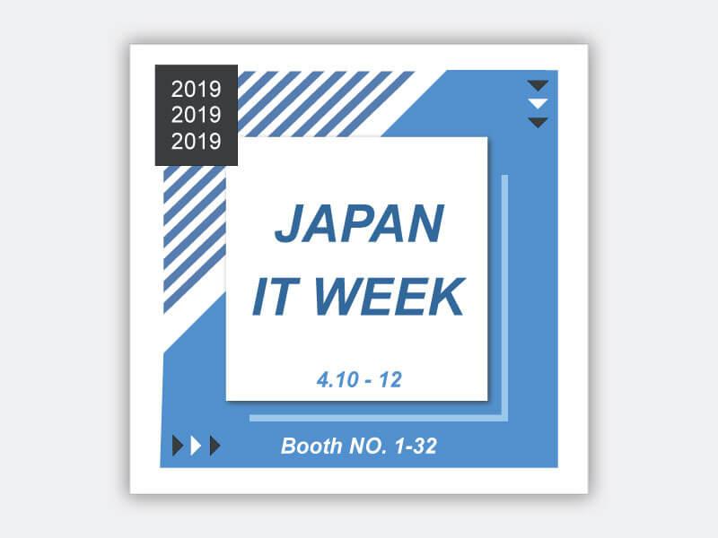 2019 Japan IT week