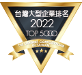 Top 5000 Largest Enterprises nin Taiwan